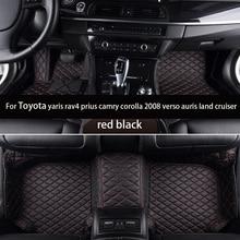 цена на shenlao Custom car floor mats for Toyota yaris rav4 prius camry hilux corolla 2008 verso auris land cruiser avensis wish sienna