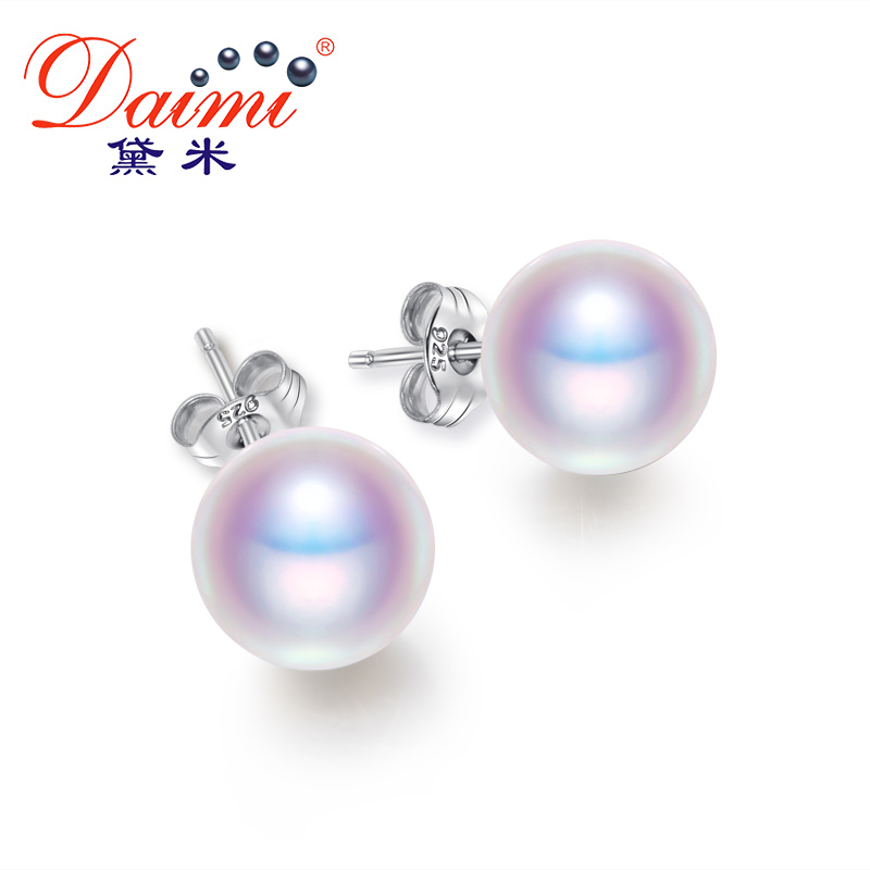 DAIMI Stud-Earrings Pearl Cultured 925-Sterling-Silver Women 7-8mm 8-9mm Paragraph Colorful
