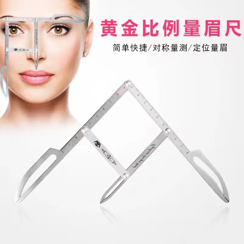 1 pcs Calipers Stencil For Microblading Permanent Makeup Design Golden Ratio Measure Calipers Stencil For