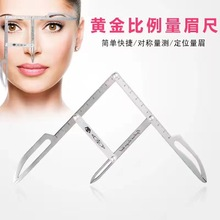 1 pcs Calipers Stencil For Microblading Permanent Makeup Design Golden Ratio Measure Calipers Stencil For Microblading