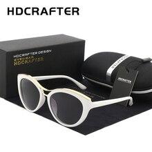 Hdcrafter Новая Мода Cat Eye Солнцезащитные очки для женщин Для женщин белый Рамка градиентные поляризационные Защита от солнца Очки вождения UV400 очки
