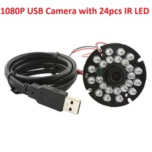 2.0 megapixel 1920 x 1080P 8mm IR Sensitive 850nm lens cctv camera board Android/Linux/Windowswith 24 pieces IR LED