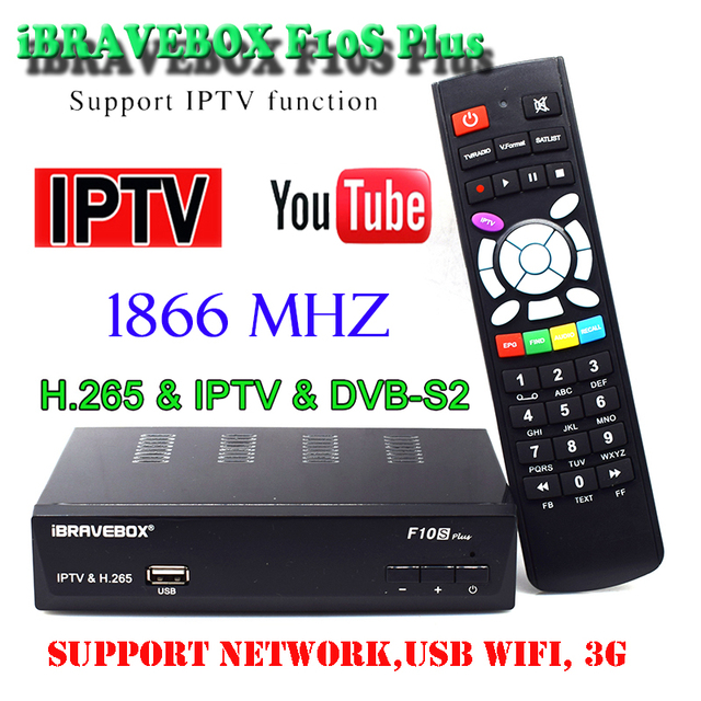 MAG250 F10S PLUS Support H.265 AVS+ PowerVu Biss Key newcccam Youtube 1080P HD Digita Med Satellite Receiver