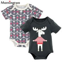 Morningtwo 2pcs Lot Unisex Spring Baby Romper Baby Boy Girl Romper Short Sleeve Infant Jumpsuit Baby