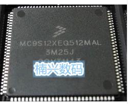 Цена MC9S12XEQ512MAL