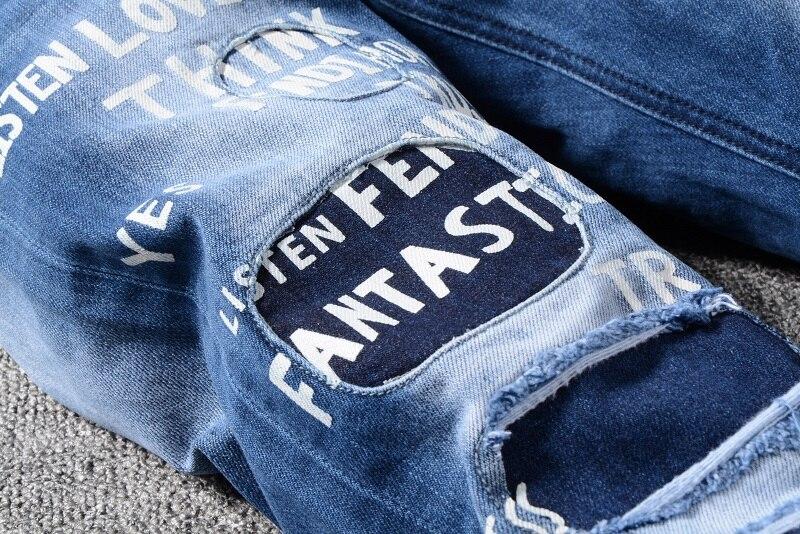 Royles! Men's distressed Washed Skinny Denim Blue Jeans  2