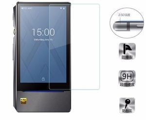2/pcs 9 H Premium Beschermende Gehard Glas Voor fiio X7 MKII MP3 Screen Protector Gehard film(China)