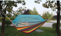 New Outdoor Camping Hunting Mosquito Net Parachute Hammock 2 Person Flyknit Hamaca Garden Hamak Hanging Bed Leisure Hamac