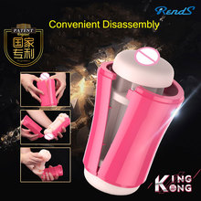 Rends Sex Toys for Men Artificial Vagina Anal Oral Male Masturbator Pocket Pussy Diamond Double Hole Strong Vibrator Products