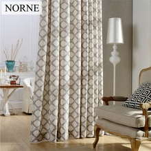 NORNE Printed Heavy Blackout Room Darkening Curtain,Window Panel Drapes Thermal Insulated curtains for Living Room Bedroom Door
