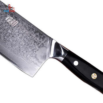 FINDKING G10 handle damascus knife 7 inch Professional butcher knife 67 layers damascus steel kitchen knife Cleaver