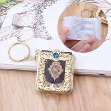 Mini arka Koran książka prawdziwy papier może czytać arabski Koran brelok muzułmańska biżuteria