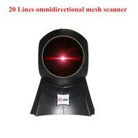 Лазерный сканер штрих кода 20 автоматических линий всенаправленный Handfree стенд сканер штрих кода товара Сканер чтения для surpermarket