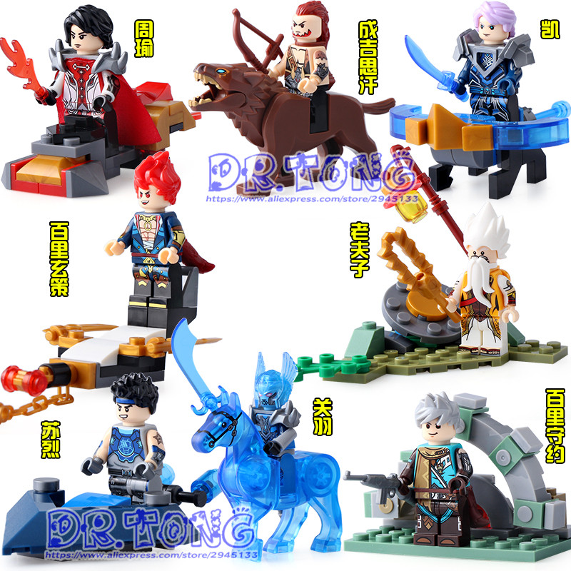 DR.TONG 80pcss/lot SY681 King of Glory One of China Romance of the Three Kingdoms Anime Building Blocks Heroes Figures Toys twelve kingdoms talon of