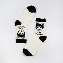 Cute colorful dog and fox socks