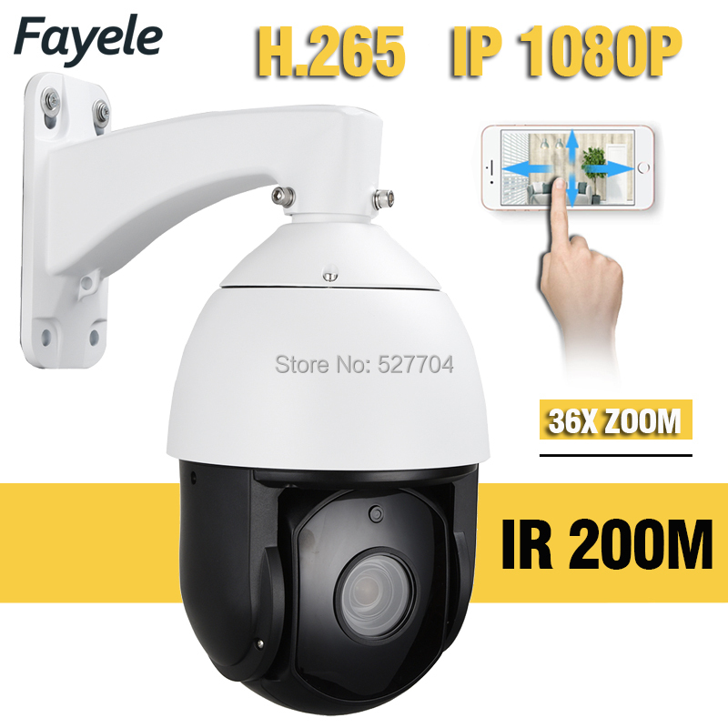 CCTV Security 6 Speed Dome PTZ Camera H.265 IP 1080P Pan Tilt 36X ZOOM Day Night laser IR 200m P2P Phone View 25FPS 30fps ONVIF ...