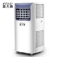Ventiladores domésticos ITAS2020 Euro oficina solo aire acondicionado 1 P portátil de control remoto de aire acondicionado de refrigeración de aire acondicionado