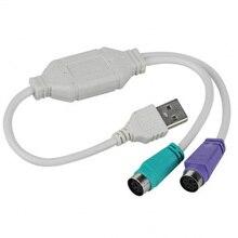 Wysokiej jakości Splitter USB 2.0 męski na 2 x żeński PS2 klawiatura mysz PS/2 Adapter wysyłka #0825