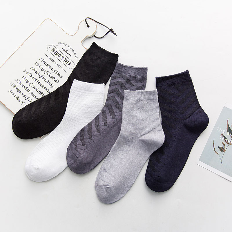 NO.1 COTTON BALLOON 5pairs/lot Happy Socks Men Cotton High Quality Teen Socks Pure Color Fashion Average Size FREE SHIPPING