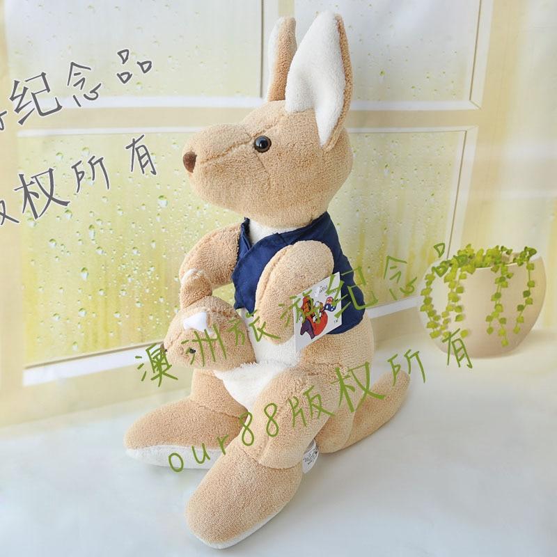 high quality plush toy cute kangaroo 40cm kangaroo doll christmas gift d1001