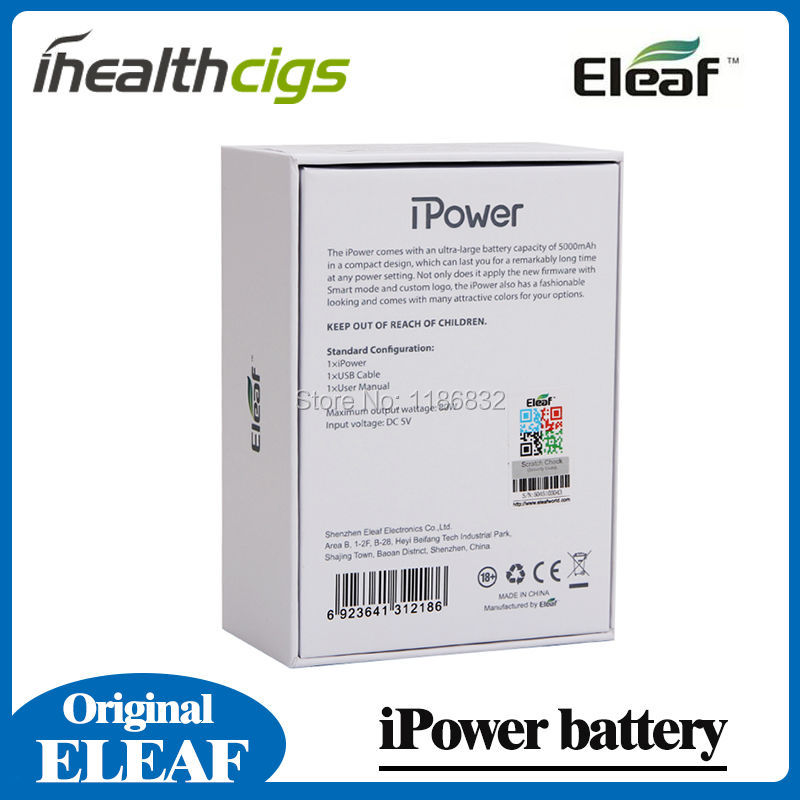iPower battery 6