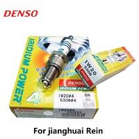 4pieces/set DENSO Car Spark Plug For Chevrolet Sail 1.6 Jianghuai Rein W sunshine Freda 1.0/1.1 Changan Star IW20 Iridium