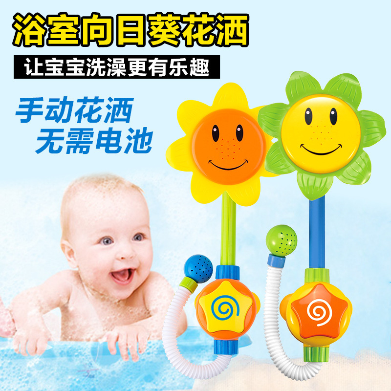 Sunflower Cartoon Sunflower Shower Automatic Spray Water Baby Summer Bathing Toys Bath Toys