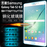 New 9H Hardness Anti Shatter Tempered Glass Screen Protector Explosion Proof Film For Samsung Galaxy Tab