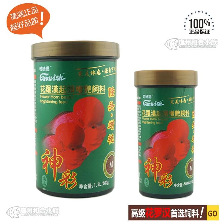 Газонокосилки из Китая