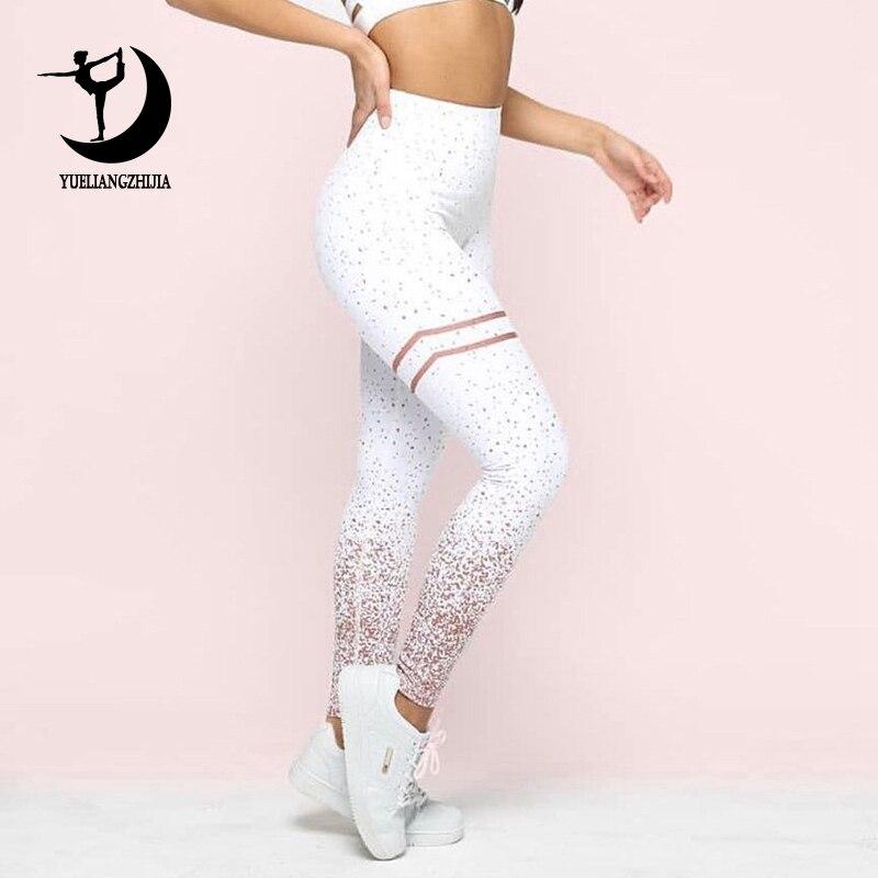 c03a62201 Feminino seamless gym yoga leggings alta qualidade leggings esporte leggins  marca de moda de fitness esporte mulheres calças de cintura alta yoga