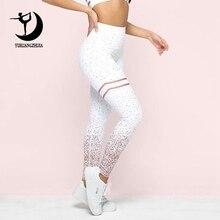 Женские Бесшовные yoga леггинсы высококачественный тренажерный зал леггинсы для спорта, фитнеса модные брендовые Леггинсы спортивные женские с высокой талией для йоги Штаны