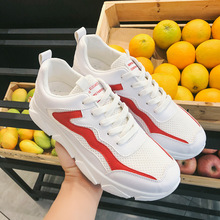 2019 Men's Spring Autumn Wild Sneakers Thick-soled Men's