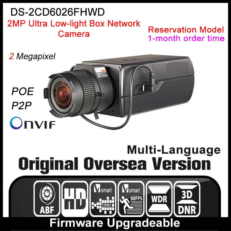 Hikvision  DS-2CD6026FHWD Original English Version IP camera 2MP security camera CCTV camera P2P ONVIF POE indoor HD H.264 hikvision ds 2ae5123t a original english version 2mp ptz ip camera cctv security camera surveillance poe onvif 4k hd network