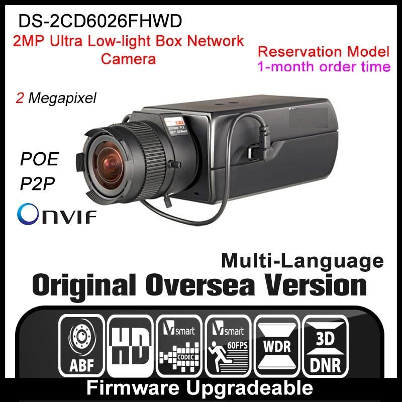Hikvision  DS-2CD6026FHWD Original English Version IP camera 2MP security camera CCTV camera P2P ONVIF POE indoor HD H.264
