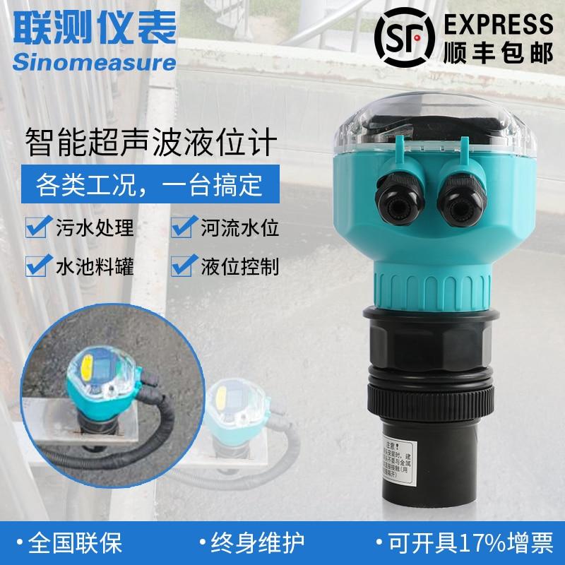 Ultrasonic Liquid Level Meter Transmitter Water Level Gauge, Material Level Instrument Split Level Sensor 4-20mA