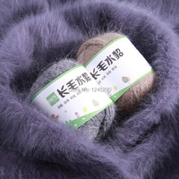 High Qulity Fall And Winter Mink Long Hair Mink Cashmere Yarn Wool Line Thread Knitting Free