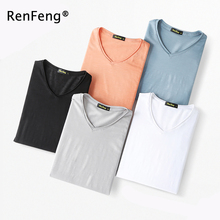2018 Summer New Casual Quick Dry Shirts Men Breathable Plain Bamboo Fiber Fashion Blank White Slim Fit T-shirts Brand Clothes