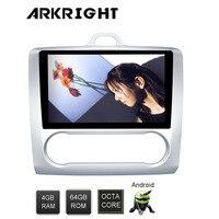New HD 9 Andriod8.1 DSP 4GB+64GB For Ford Focus 2005 2012 Car Radio Steering Wheel Control Wifi Bluetooth GPS Navi Rear Camera