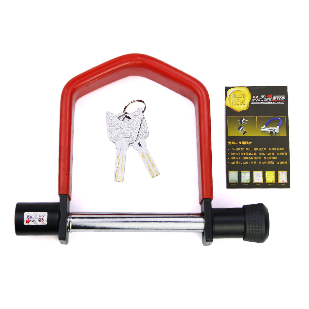 LM Super Heavy Duty U Shap Lock + Mounting Bracket(L/M/S) + Double Keys,Security for Motorcycle Use defender avr r1000