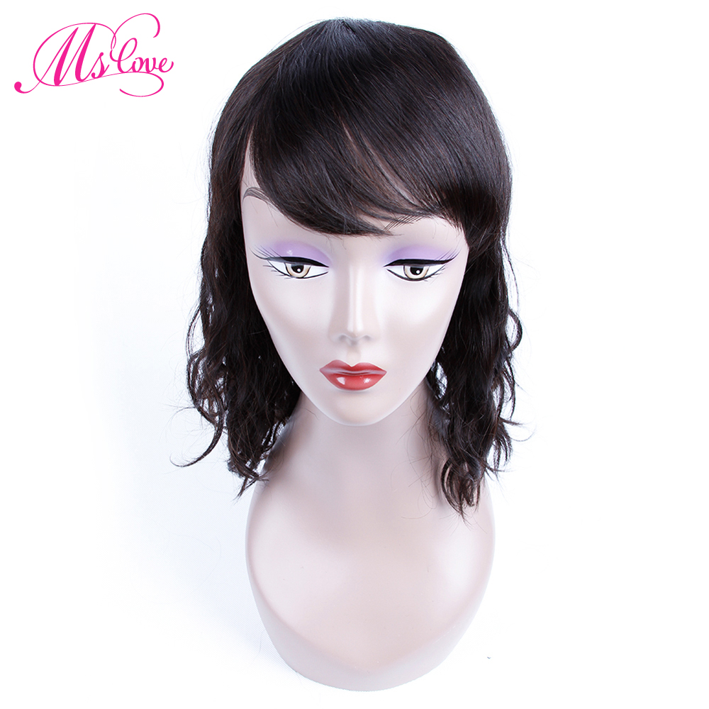 Ms Love Human Hair Wig With Bangs Body Wave 12 Inch Brazilian Wig For Women Non