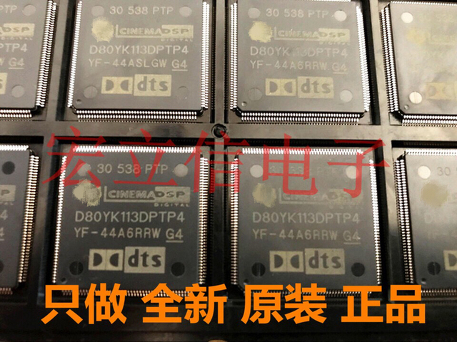 1 шт. ~ 5 шт./лот D80YK113DPTP4 QFP новый оригинальный