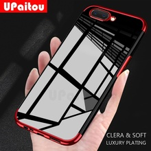 UPaitou Luxury Plating Case for OPPO A7