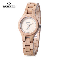 BEWELL Wood Casual Watch Women WristWatch Bracelet Watches Women Ladies Fashion Wooden Watch For Girls Gift