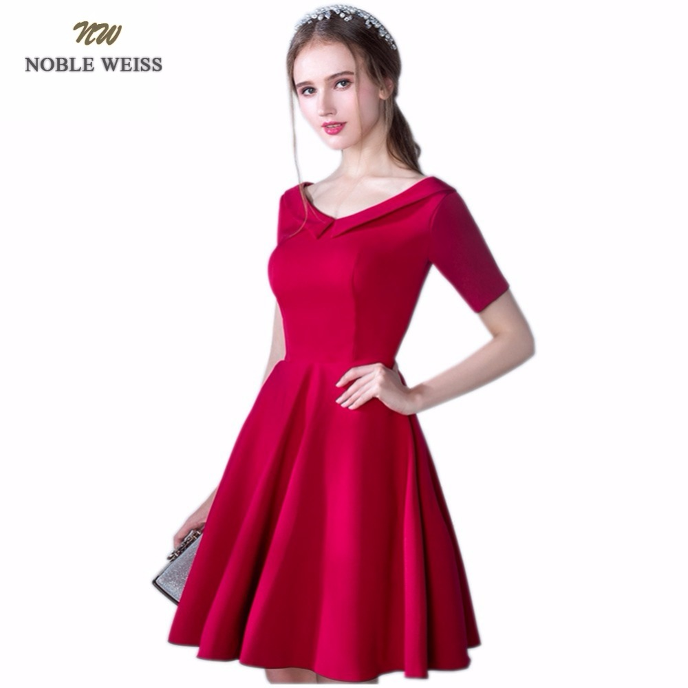 NOBLE WEISS Dark Red Prom Dress High Quality Customized