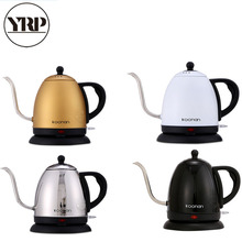 YRP Stainless Steel Electric Kettle Coffee Drip Long Gooseneck Spout Pour Over Induction Pot Espresso Tea For Barista