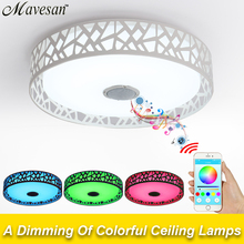 2017 New RGBW Music LED ceiling Light with Bluetooth control Color Changing Lighting led ceiling lamp for Romantic party