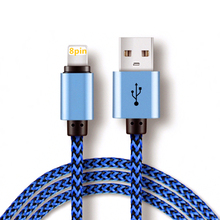 20cm 1m 2m Fast Charging Phone Cord 8-Pin USB Data Sync Charge Cable For iPhone 5 5S 6 6S iPad Air 2 iOS9.3 Charger Line