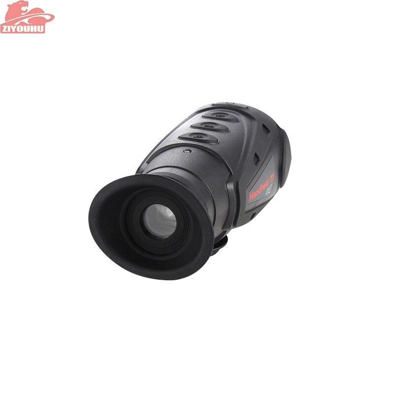 ZIYOUHU Gaode 510 P Тепловая визуализация ночного видения инфракрасного ночного видения телескоп открытый охотничий патруль Бесплатная доставка