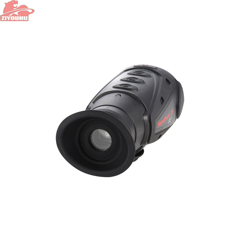 ZIYOUHU Gaode 510P thermal imaging night vision infrared night vision telescope outdoor hunting patrol free shipping