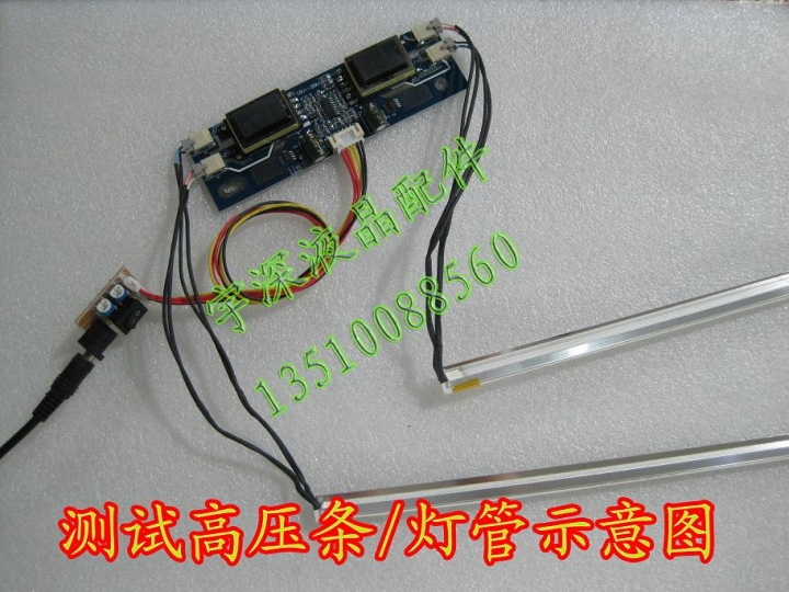 LCD tube tester liquid crystal high voltage tester test tool LCD repair necessary